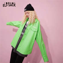 Jacket Oversize Single-Button Women Ladies ELFSACK Casual Autumn Solid Full Outwears