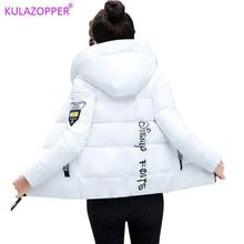 Winter Parkas ผู้หญิง 2020 ฤดูใบไม้ร่วงฤดูใบไม้ร่วงฤดูใบไม้ร่วงฤดูใบไม้ร่วงฤดูใบไม้ร่วงฤดูใบไม้ร่วงฤดูใบไม้ร่วงฤดูใบไม้ร่วงฤดูใบไม้ร่วงขนาด 5XL แจ็คเก็ตแจ็คเก็ตหนาสั้น Outerwear หญิง Slim ผ้าฝ้ายเบาะ Basic TOP ZH084