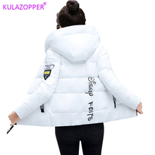 Winter Parkas Women 2020 Autumn Plus Size 5XL Jacket Hooded Thick Warm Short Outerwear Female Slim Cotton Padded Basic Top ZH084