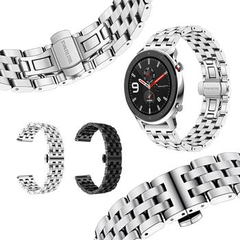 Stainless Steel Watchband Quick Release Strap for Ticwatch Pro / E2 / S2 / E Samsung galaxy watch 46mm / Gear S3 Wrist band