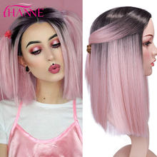 HANNE Ombre Pink/red/blue Short Straight Wig Middle Part Cosplay Wigs For White Women Heat Resistant Hair Wigs