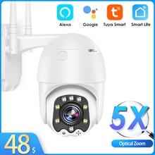 Tuya WIFI IP Camera Outdoor Auto Tracking Video Surveillance Camera 5x Optical Zoom CCTV Camera Alarm Alexa Google Home Secuirty
