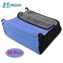 Toalla de microfibra para lavado de coche, paño de Secado y limpieza, dobladillo, paño de cuidado para coche, detalles, lavado de coche, azul, 30x3 0/40/60CM