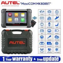 Autel ماسح ضوئي للسيارة MaxiCom MK808BT ، أداة تشخيص السيارة اللاسلكية ، الماسح الضوئي ، OBD 2 ، أفضل من Launch X431
