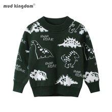 Детский трикотажный свитер с длинным рукавом на осень