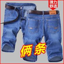 джинсовые шорты тонкий срез мужчина прямо свободные 5 минут брюки мужчины досуг брюки 7 минут брюки мужчины