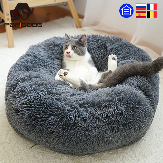 Cat Bed House Round Long Plush Super Soft Pet Dog Bed Winter Warm Sleeping Bag Puppy For Large Dogs Nest Products Cat Mat 1