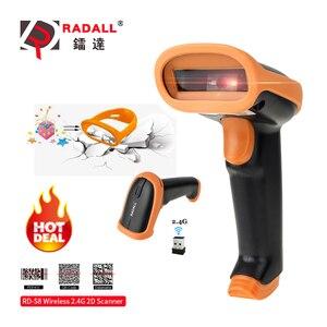 RADALL Wireless Barcode Scanne
