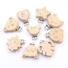 5 pçs/lote grau alimentício faia clipe de madeira animal coração forma manequim clipe para bebê dentição chupeta titular corrente diy acessórios