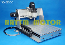 Fresadora de grabado, 300W, 3 ejes, 3040 CNC, 3040Z DQ, 220V/110V