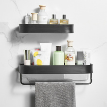 Black 30-50cm Lenght Wall Mounted Bath Towel Bar Holder Storage Rack Hanger For Bathroom Accessories Kitchen Shelves Basket Sets