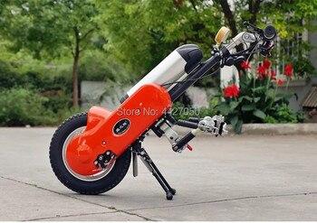 Lithium battery push / sports wheelchair trailer head electric automatic car accessories