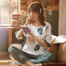 ATUENDO Summer Avocado Green Silk Pajama Sets for Women 100% Cotton PJS Fashion Kawaii Sleepwear Atoff Home Satin Soft Nightwear