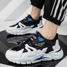 LASPERAL zapatos de tenis de moda para hombre, zapatillas de deporte de tubo alto, zapatos casuales para hombre, zapatillas de deporte de malla transpirable para hombre cómodas 2020 Vintage para niño