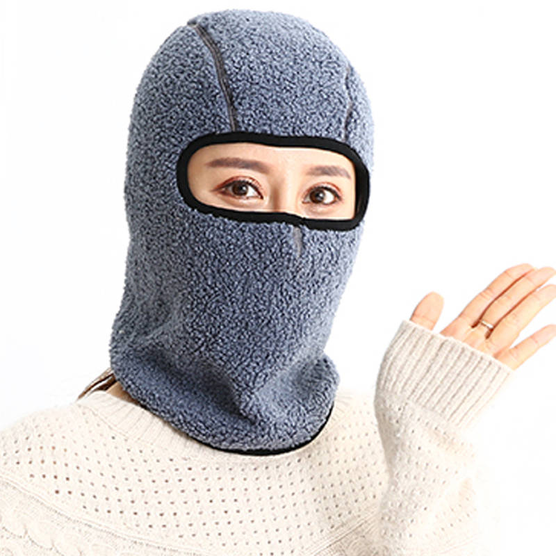 Winter New Face Masks Ear Protection Plus Velvet Cold Men And Women Universal Head Mask