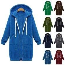 Women Hooded Cardigan Sweatshirt Casual Oversized Fashion Solid Drawstring Loose Streetwear Long Zipper Hoodies