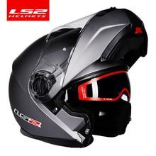 LS2 خوذة دراجة نارية قابلة للطي ، ملحق حماية الوجه الأصلي ، معتمدة من DOT ، ls2 ، ff325
