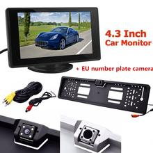купить Car Rear View Camera Backup Parking with EU European License Plate Frame + 4.3 inch LCD Monitor New онлайн