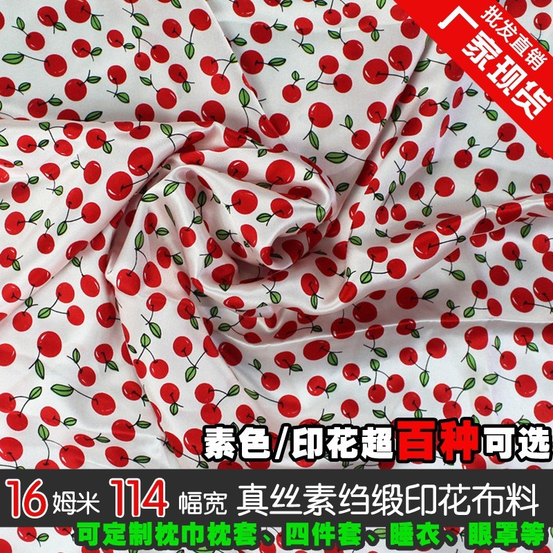Silk Fabrics For Dresses Blouse Scarves Clothing Meter 100% Pure Silk Satin Charmeuse 16 Mill Cherry Printed Floral High-end