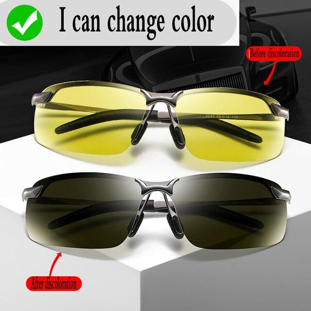 สีเปลี่ยนแว่นตาแสงอัตโนมัติAnti High Beamแว่นตากันแดดNightและวันแว่นตากันแดดผู้ชายขับรถ