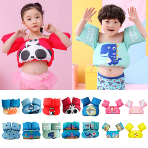 Jumper de Puddle para bebé, anillos de natación, chaleco salvavidas de brazo para niño, flotadores de espuma para piscina, juguete deportivo de agua flotante