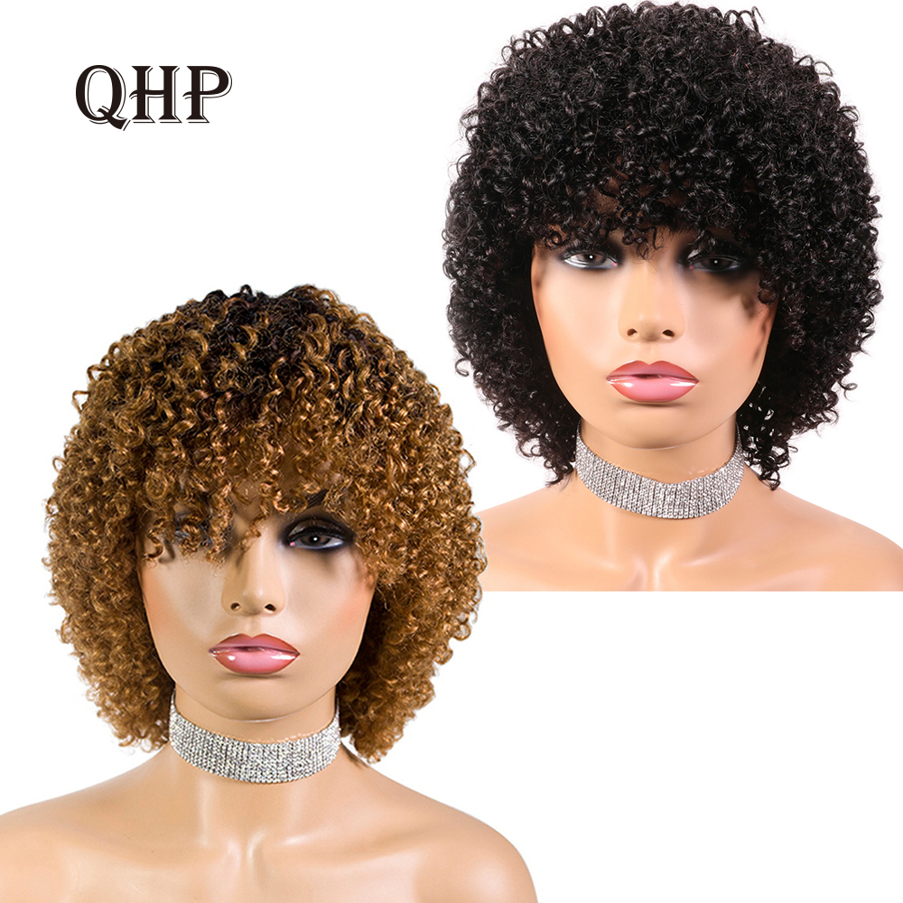 Ombre Color Jerry Curl Short Wig With Hair Bangs Brazilian Remy 100% Human Hair Wigs   12