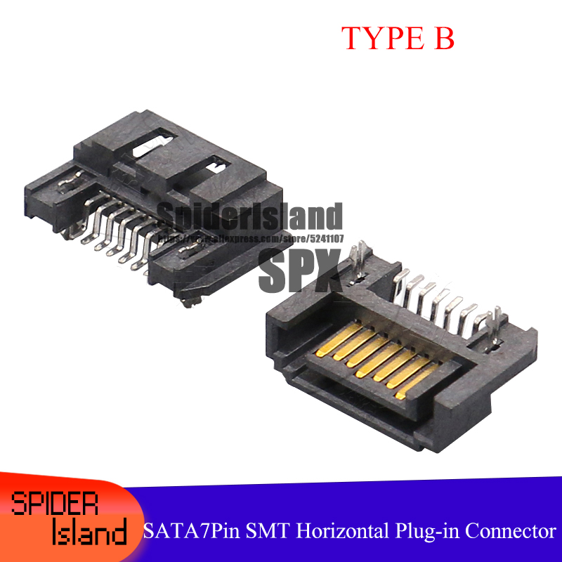 824202X // MQD32A DEVICE NETMODUL SEW NIB O-2//B