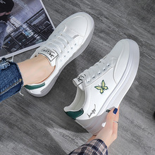 Ladies Sneakers Casual Women Vulcanized Shoes Soft Platform Shoes Fashion Butterfly Embroidery Walking Shoes Women Sports Shoes