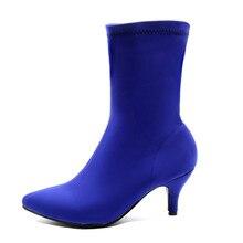 Doux mince Stretch chaussettes bottes femmes mode Rose bleu talon femmes bottines automne printemps bout pointu femmes chaussures grande taille