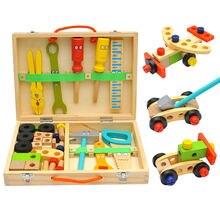 Новые деревянные детские игрушки набор инструментов для имитации