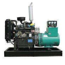ALTERNATOR Diesel-Generator/diesel-Genset with Brush And Base Fuel-Tank for Home Hotel