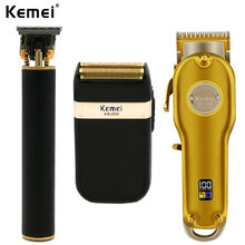 Kemei Professional Electric Hair Clipper Rechargeable Razor 0M Shaved Head Trimmer Cordless Men's Hair Clipper Beard Trimmer Kit