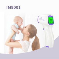 50pcs Human Body Infrared Electronic Thermometer Non contact Thermometer Household Wireless Thermometer