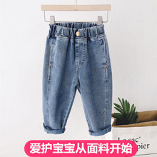 Boys Jeans 1-7 years old Korean Denim Pants Children #8217 s Clothing Spring and Autumn Baby Kids Pants New Boys Casual Trousers cheap vangull Fits true to size take your normal size TCOUT20324 Elastic Waist Solid Loose Light 90-130 blue