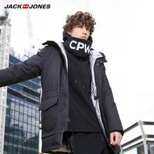 JackJones, мужской зимний пуховик с капюшоном, Повседневная модная парка, пальто, длинная Стильная мужская одежда 218312518
