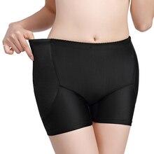 2019 Women Shaper Butt Hip Enhancer Padded Panties Underwear Brief Shapewear Lifter No7