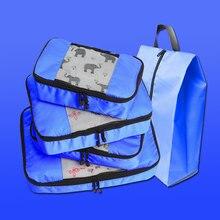 Packing Cube Luggage Organizer/Waterproof/Nylon/Childrens/Mens/Female Travel Bag Organizer/Hand Luggage/Large Capacity