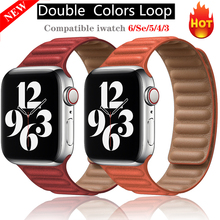 For Apple Watch SE 6 5 4 Leather Loop Bands Strap Watchband Breathable Bracelet for IWatch Series 6 5 4 3 40 44mm 38mm 40mm 42mm