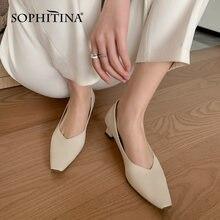 Туфли лодочки женские из натуральной кожи с квадратным носком