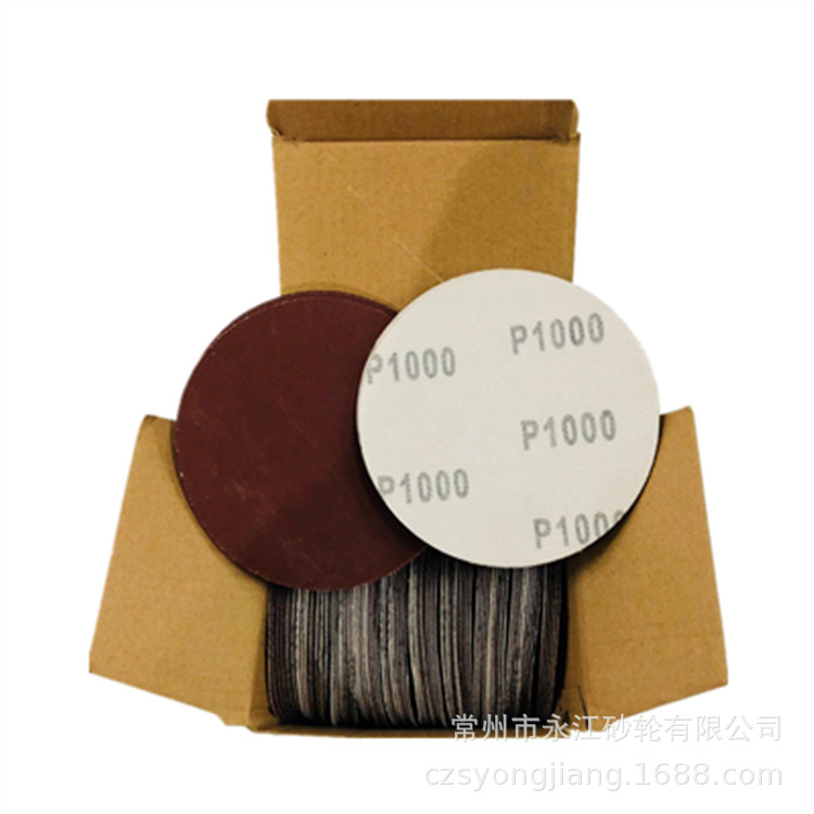 Sandpaper 4-Inch 100 Size Flocked Round Plates SNAD Paper Disk Bei Rong Wafer Sandpaper Woven Nap Polishing Pad 40 #-2000 #