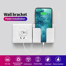 Universal Wall Mounted Organizer Storage Box Remote Control Mounted Mobile Phone Plug Wall Holder Charging Multifunction Holder