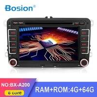 Bosion RK3399 Android 10.0 2 Din Car DVD For Volkswagen Golf/Tiguan/Skoda/Fabia/Rapid/Seat/Leon WIFI BT SWC DAB+ RAM 4G+ROM 64G