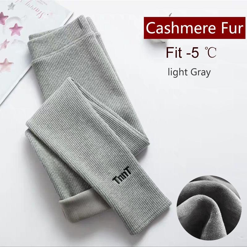 Winter Women Leggings Keep Warm High Waist Legging Winter Fur Pants Women Ankle-length Large Size 2XL velvet Female Pants Women 1