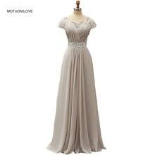 Официальное вечернее платье женское Прозрачное с рукавами крылышками