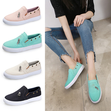Classic Summer Flat Canvas Shoes for women; Vulcanized leather casual shoes; sneakers girls with a low neckline; womens la