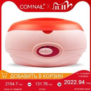 Image 1 - Hand Paraffin Heater Therapy Bath Wax Pot Warmer Beauty Salon Spa Wax Heater Equipment Keritherapy System Orange