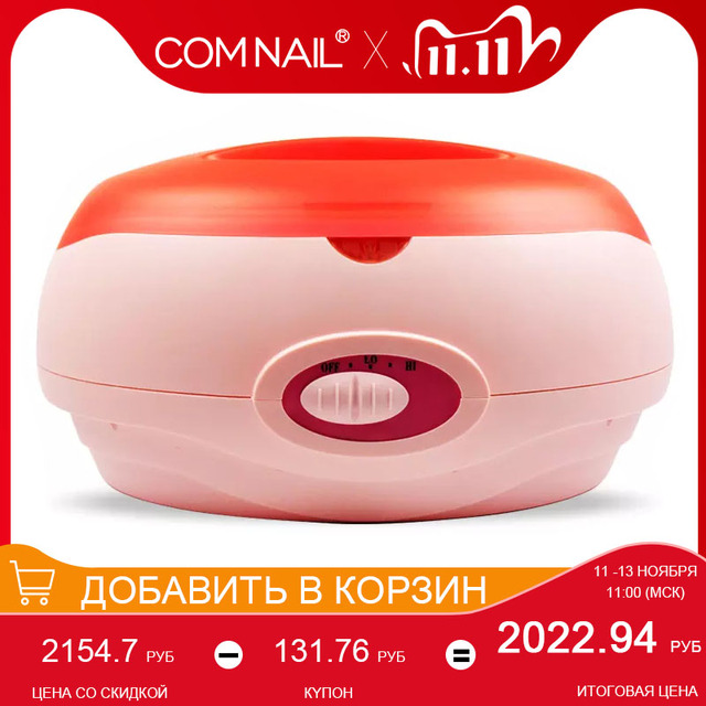 Hand Paraffin Heater Therapy Bath Wax Pot Warmer Beauty Salon Spa Wax Heater Equipment Keritherapy System Orange
