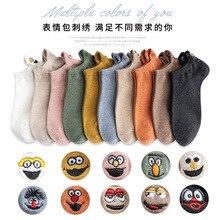 Calcetines tobilleros de estilo coreano para mujer, calcetín de dibujos animados, color rosa, para Otoño y verano