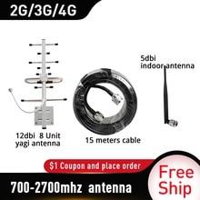 מחוץ יאגי אנטנת CDMA UMTS GSM LTE DCS 700 2700mhz 12dBi רווח עבור טלפון סלולרי בוסטרים משחזר 700 ~ 2700mhz שוט אנטנה