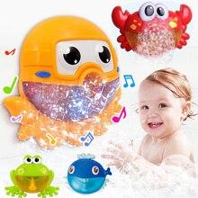 Детские Игрушки для ванны, Пузырьковая машина, крабы, лягушка, музыка, детская игрушка для ванны, мыло, автоматическая пузырьковая машина, де...